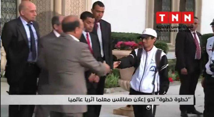 Sfax Tunis à pieds TNN