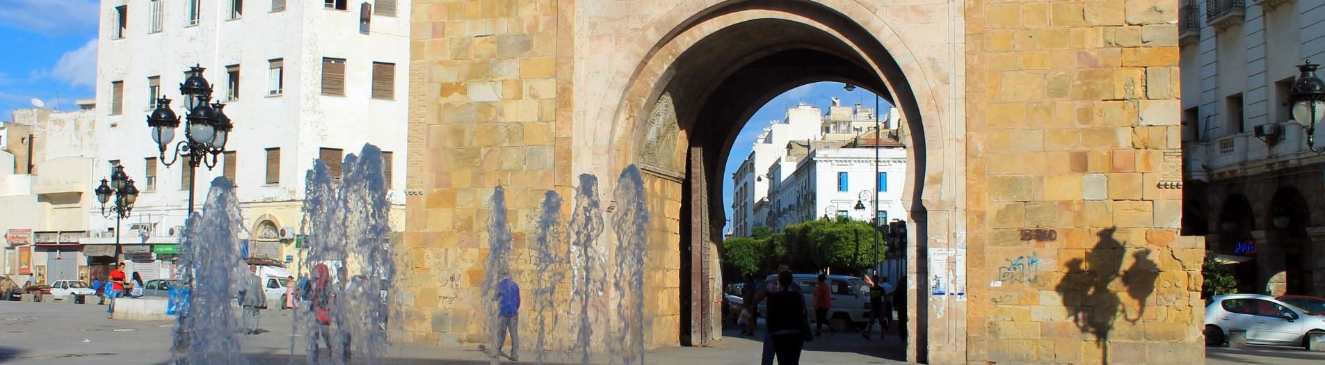 Tunus (şehir)