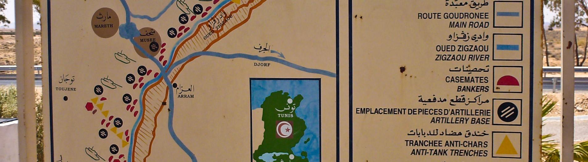 Musée Militaire de la ligne défensive de Mareth