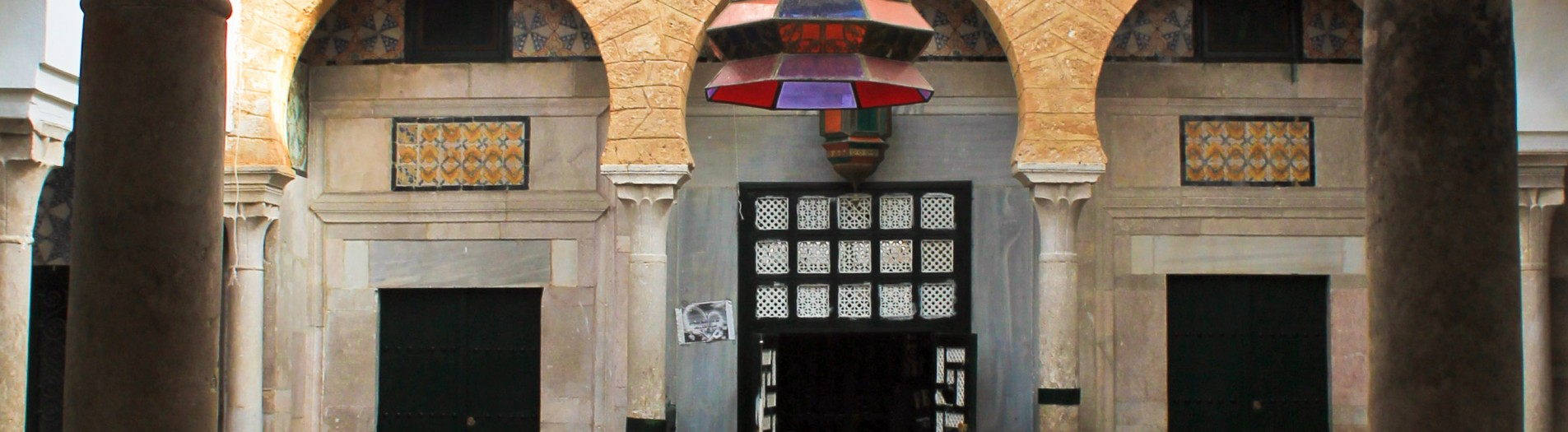 La médina de Tunis, première partie