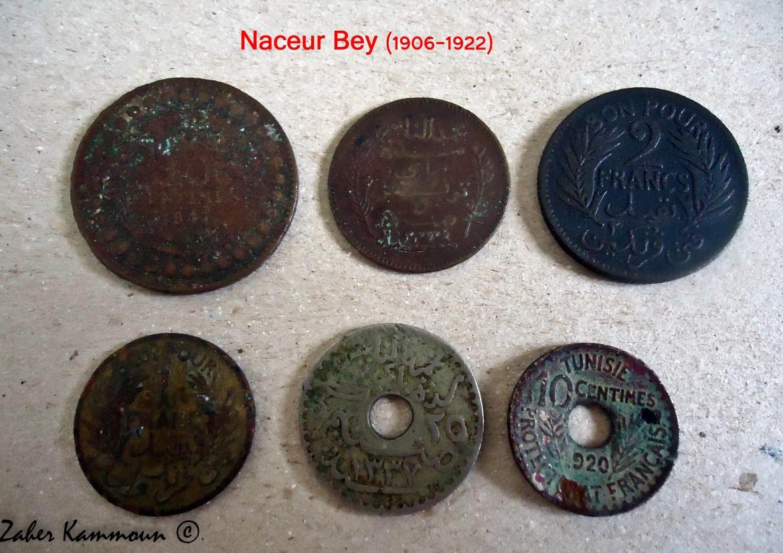 L'argent du Naceur Bey, on peut voir le Sourdi Mankoub