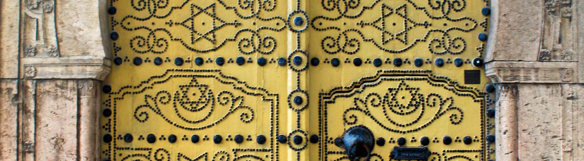 Portes de  la médina de Tunis