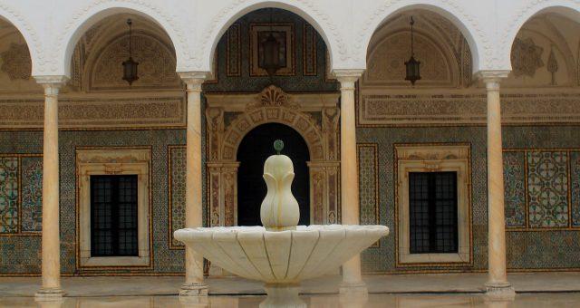 Le musée militaire de la Tunisie, palais de la Rose