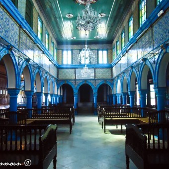 Synagogue de la Ghriba (Djerba) المعبد اليهودي بالغريبة