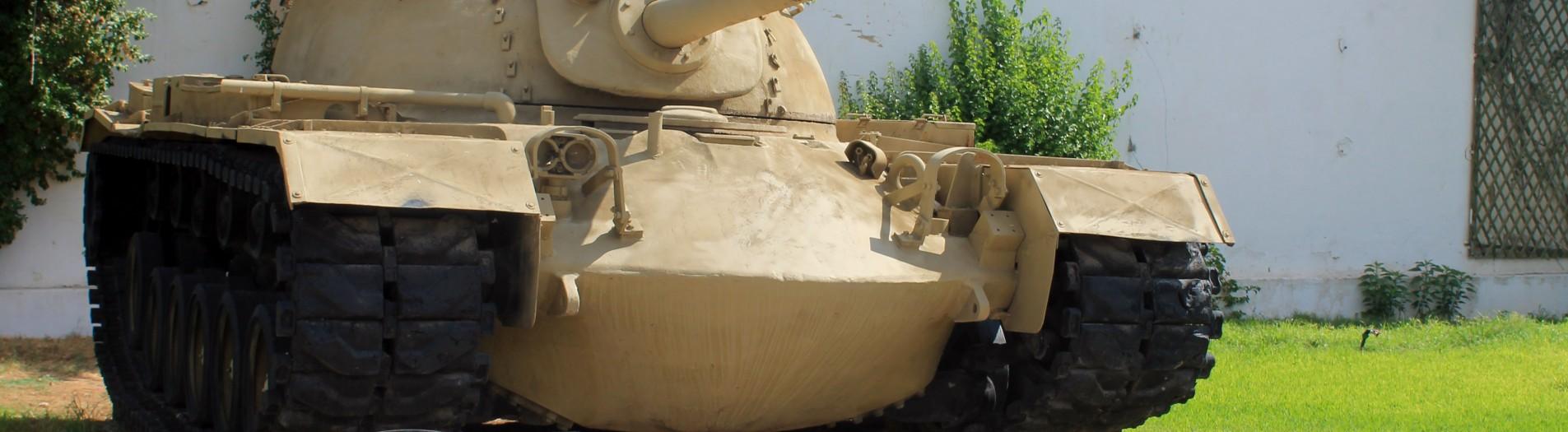 Musée Militaire de la Tunisie