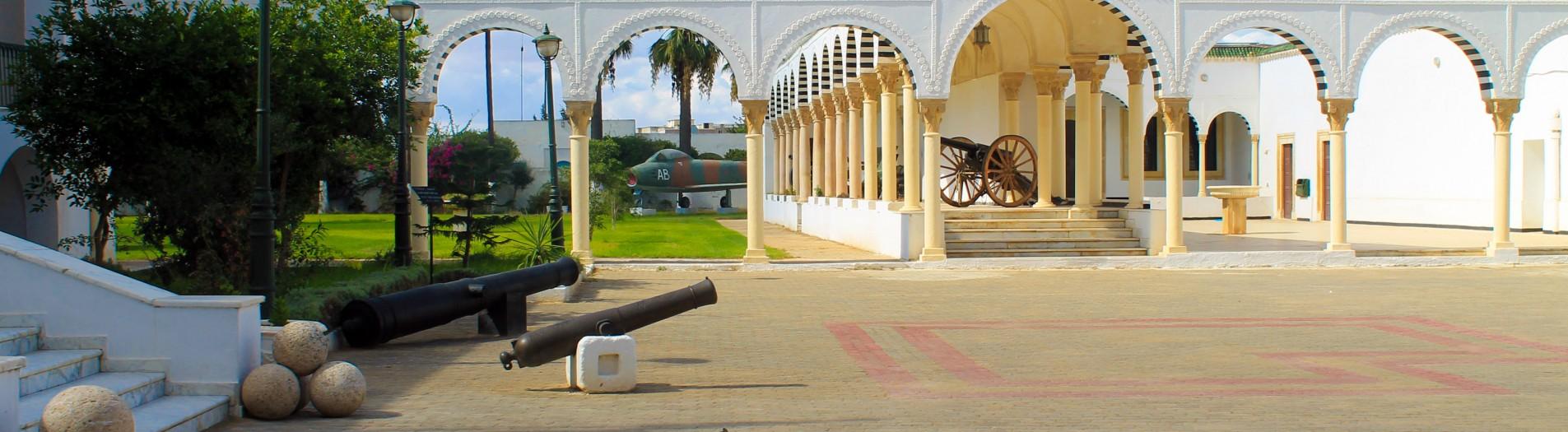 Palais Beylical El Warda قصر الوردة