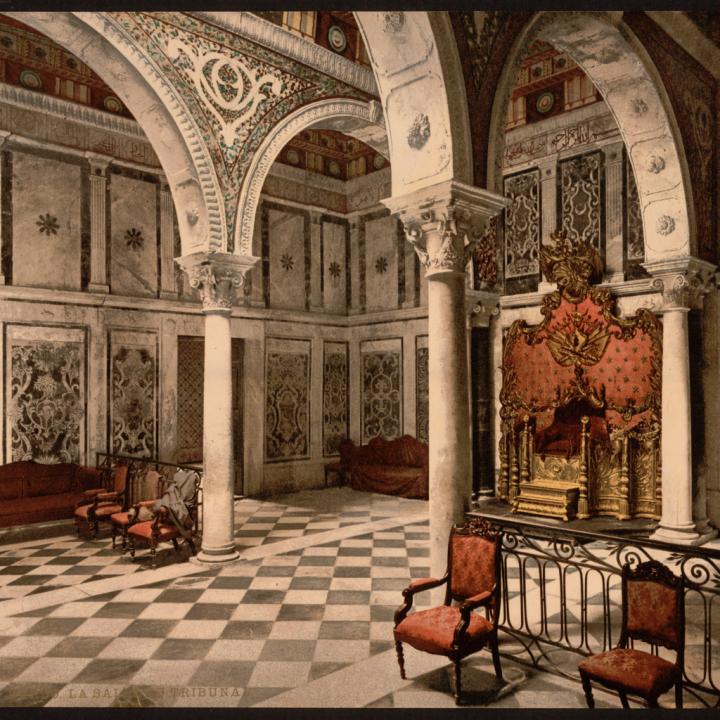 Le palais du Bardo dans les anciennes photos