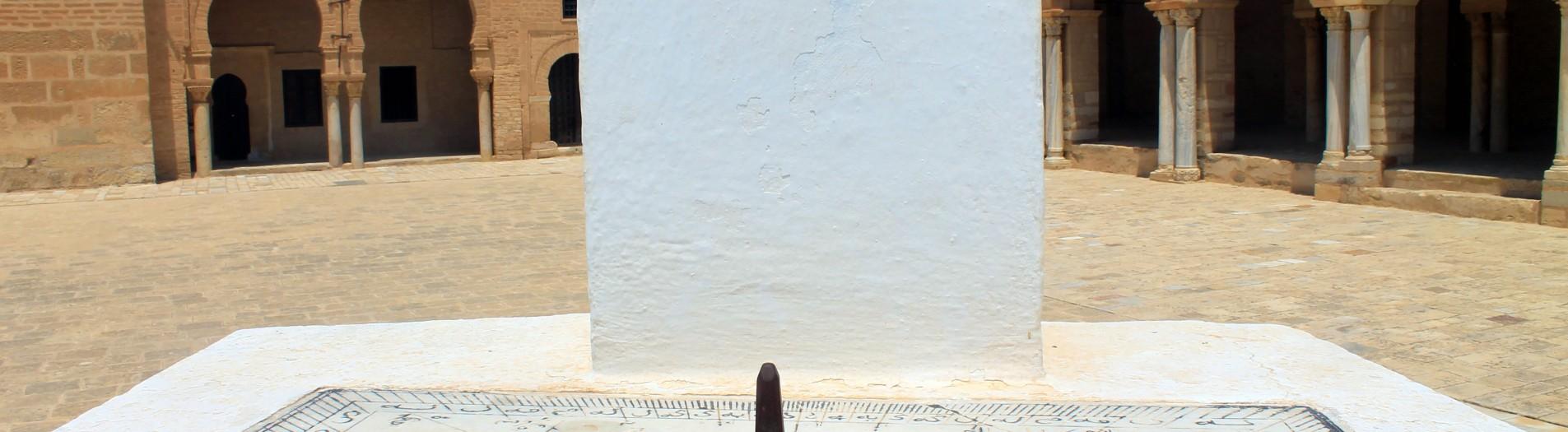 Des cadrans solaires de la Tunisie