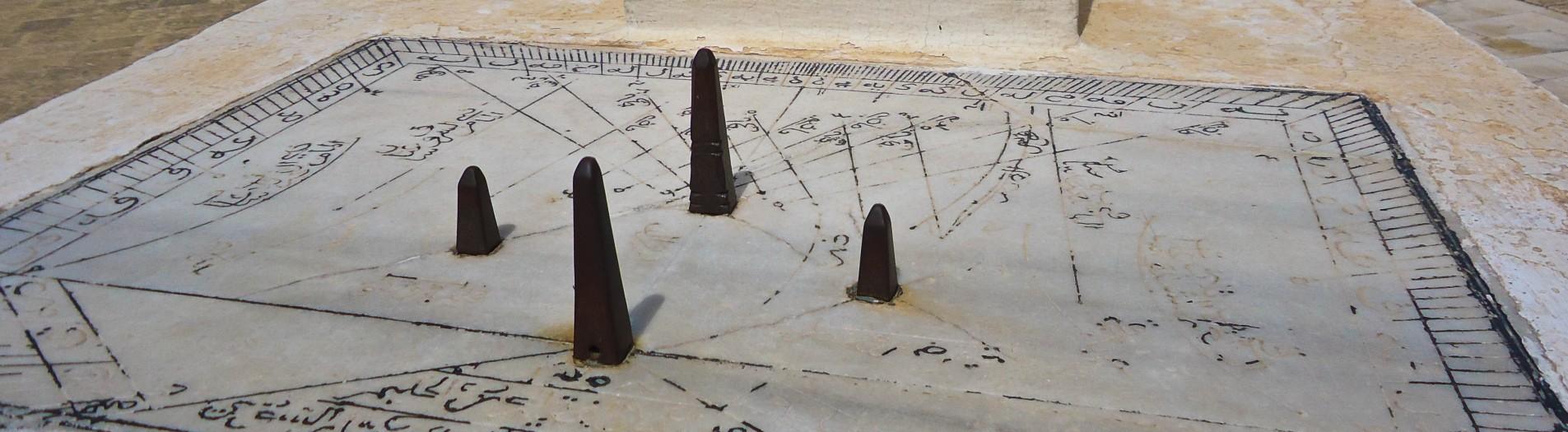 Zaher Kammoun Gallery Category Des Cadrans Solaires De La