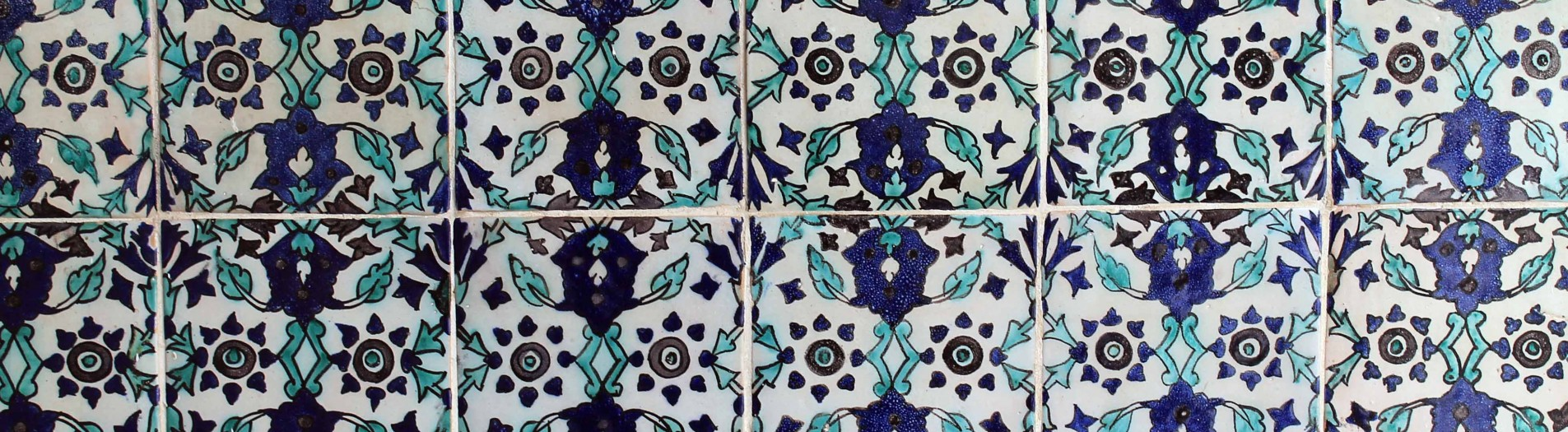 Céramique de la Tunisie