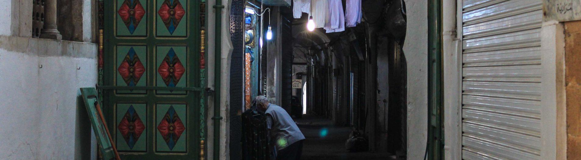 سوق القماش بمدينة تونس
