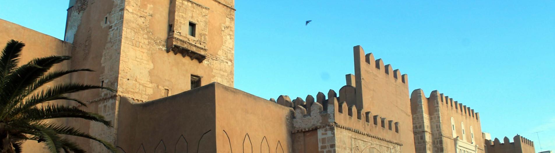 الدور الدفاعي لمدينة صفاقس