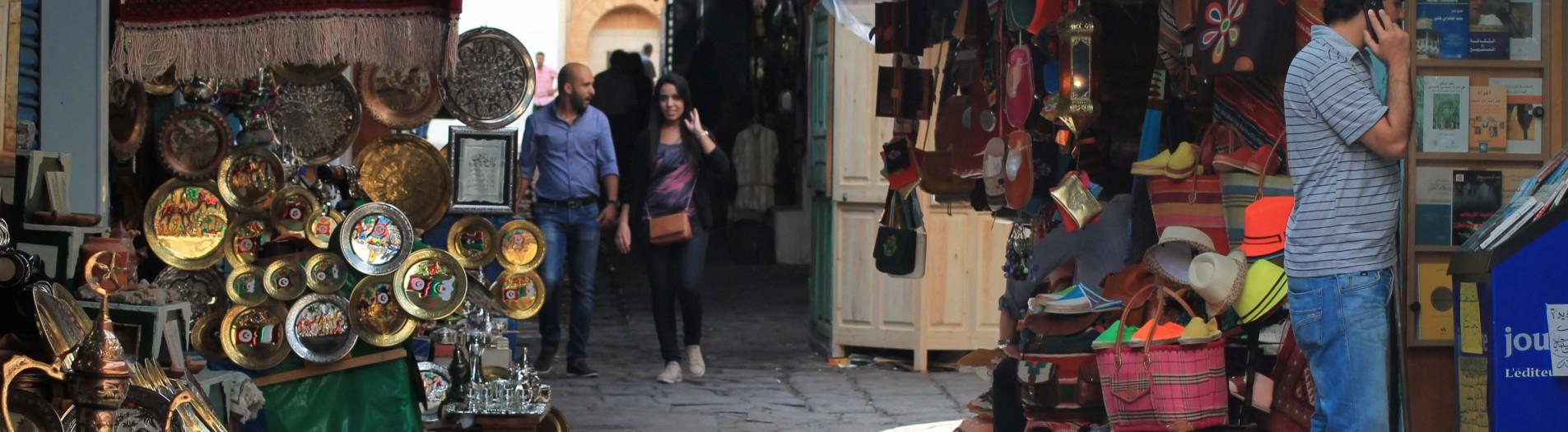 أسواق مدينة تونس