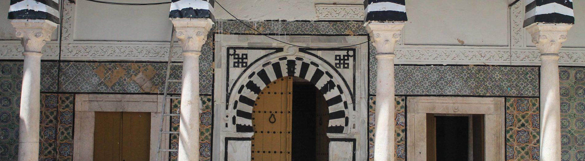 Madressa Bécha (Bir Lahjar) مدرسة الباشا