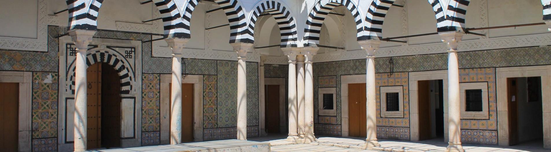 مدارس مدينة تونس