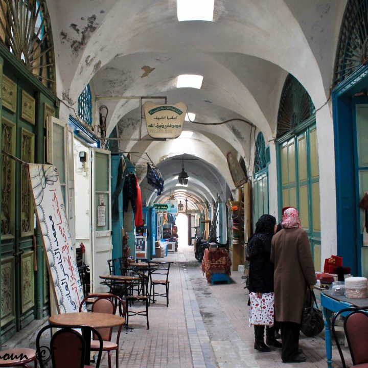 Souk Chawachin سوق الشواشين