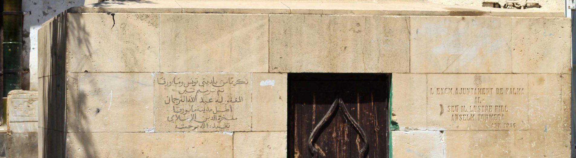 La coupole d'Abdallah at Turjuman