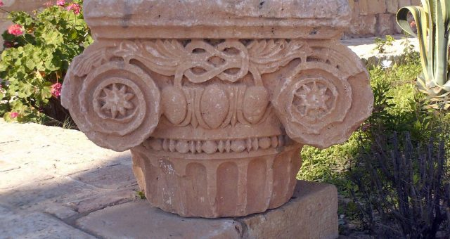 متحف قابس