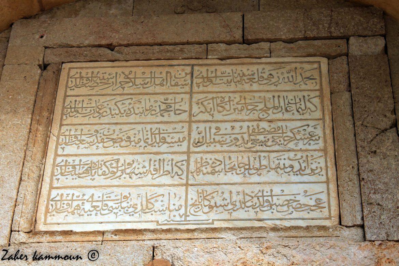 Ghar el Melh