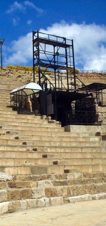 Le théâtre de Carthage مسرح قرطاج