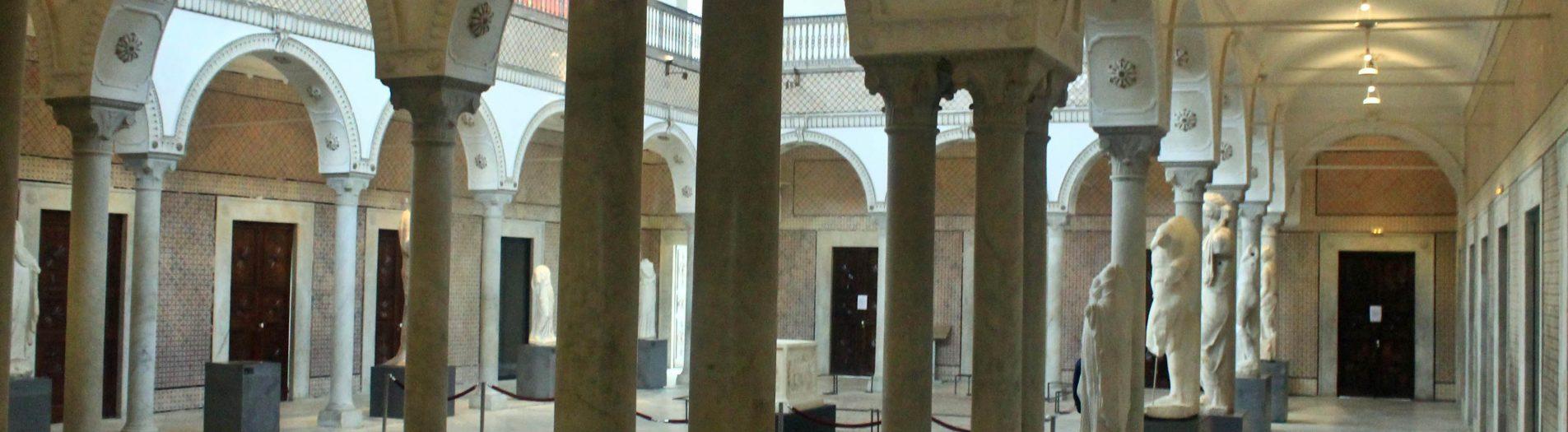 Le palais du Bardo قصر باردو