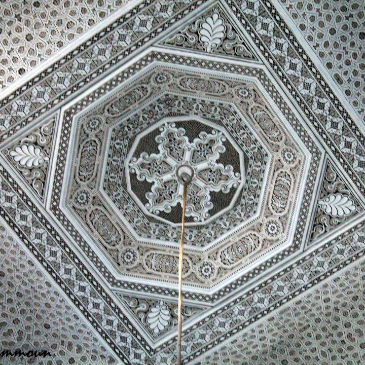 Beit El Hikma بيت الحكمة