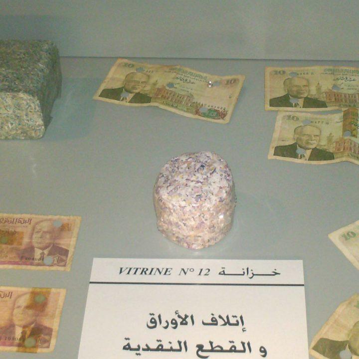 Le musée de la monnaie de la Tunisie