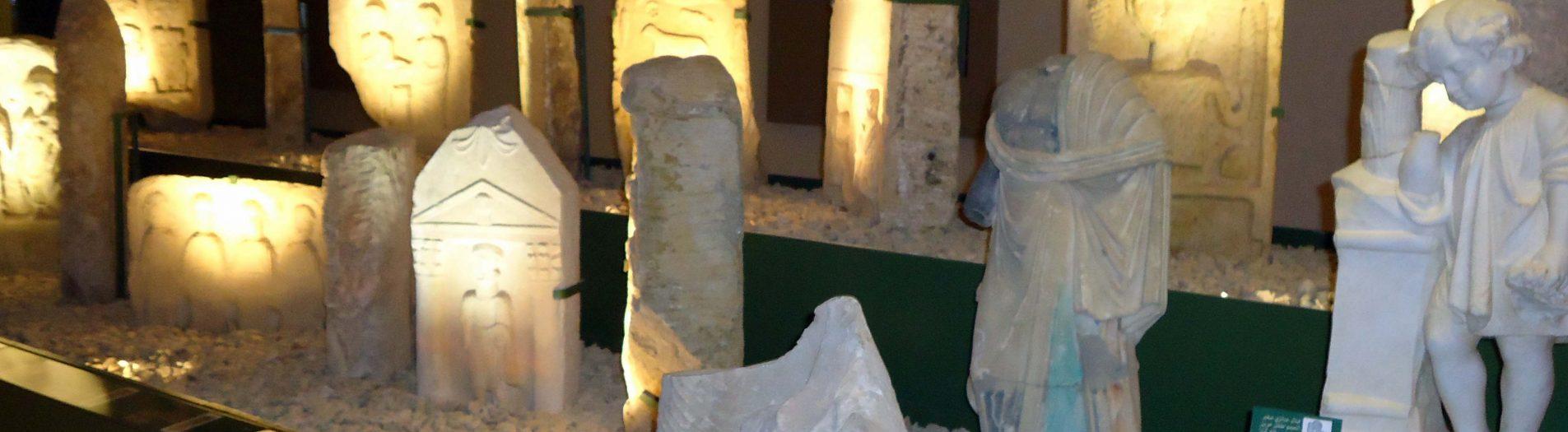 Visite virtuelle de l'exposition « Patrimoine spolié, patrimoine récupéré »