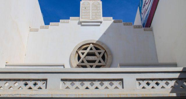 La synagogue Edmond Azria à Sfax, une copie de la grande synagogue de Tunis mais… en miniature