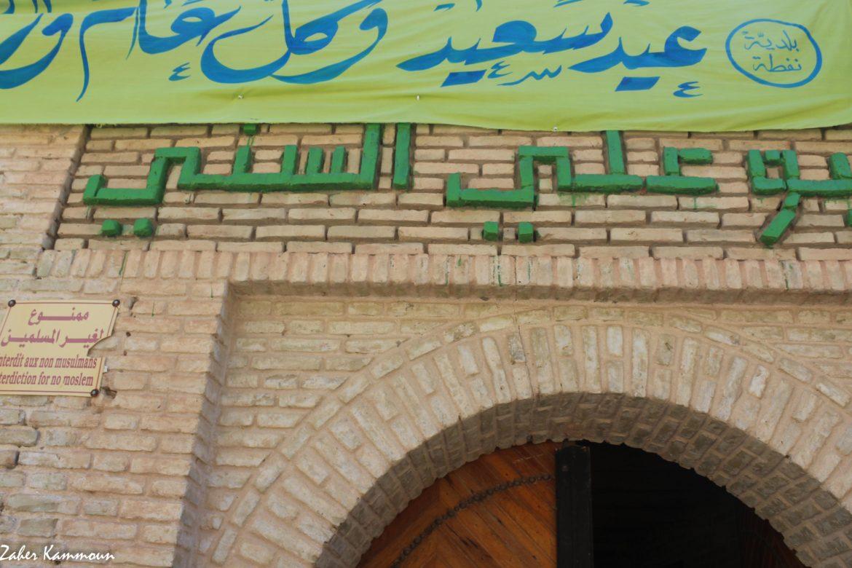 Sidi Bouali Nafti