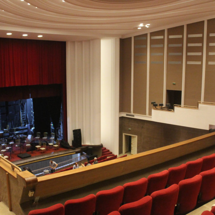 Théâtre Municipal De Sfax المسرح البلدي بصفاقس