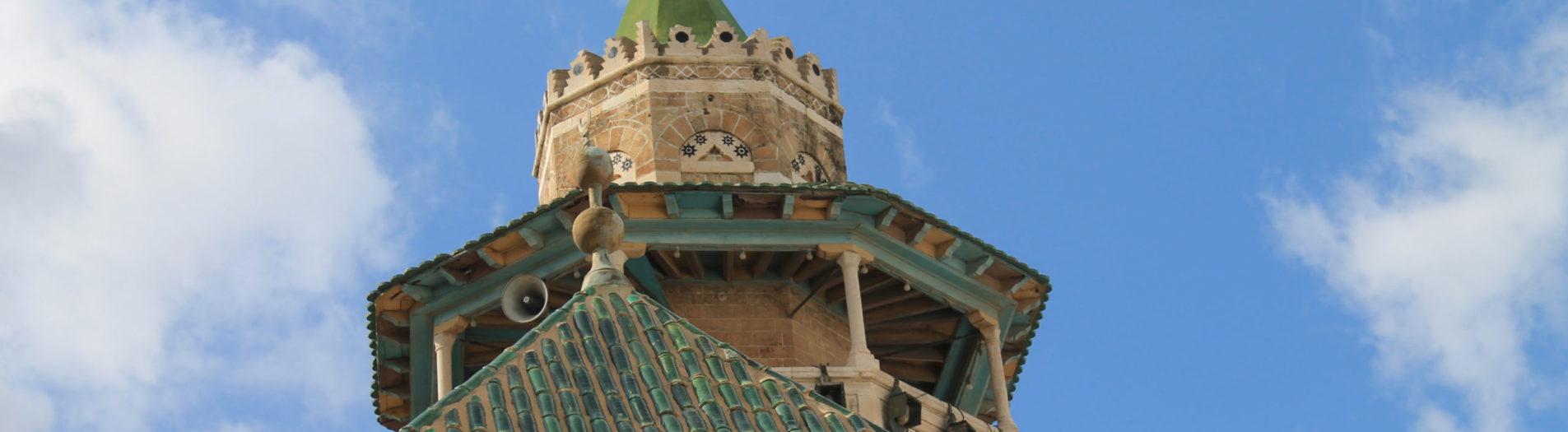 Le complexe architectural de Youssef Dey