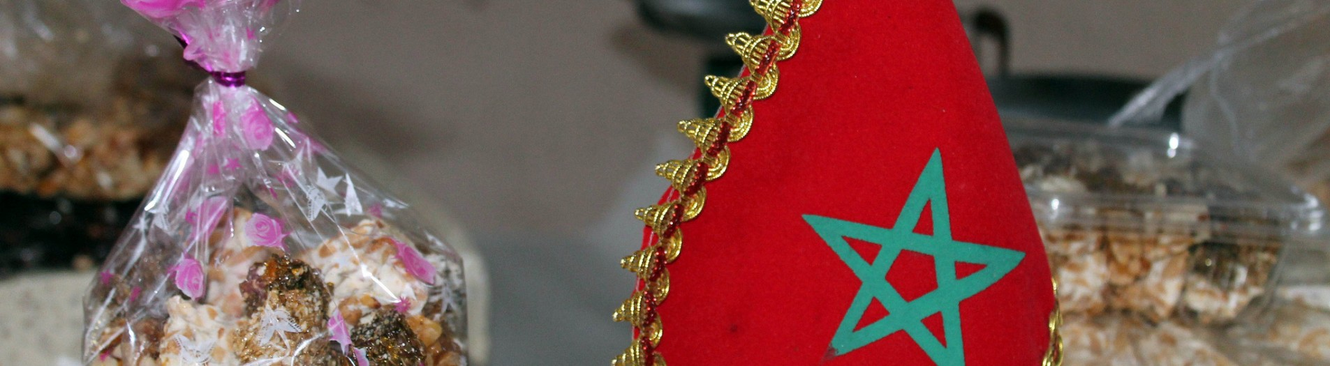 Maroc المغرب