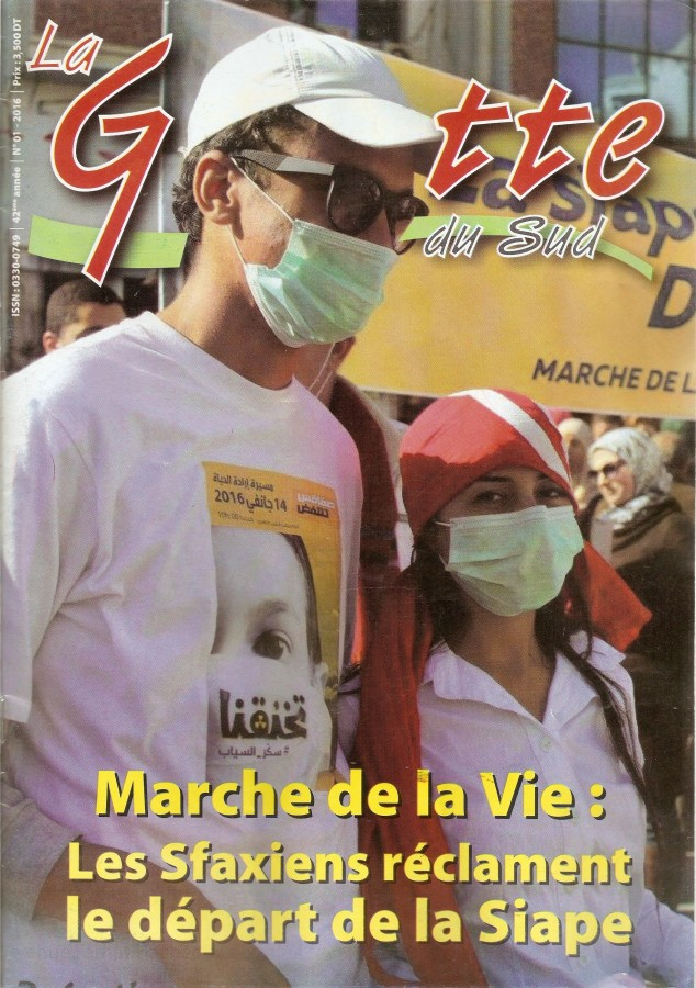 Gazette du Sud