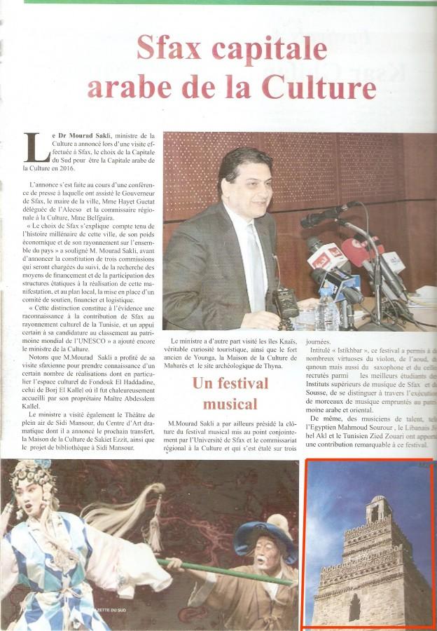 La Gazette du Sud 2014