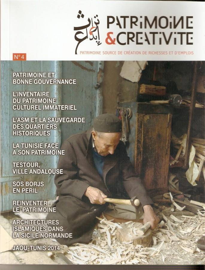 La photo de couverture du magazine, est une photo que j'ai photographié dans la médina de Sfax.