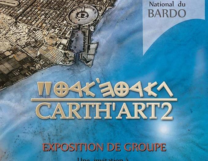 Carth'art 2 (exposition au musée du Bardo, Tunisie)