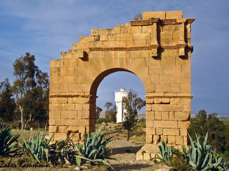 Arc de triomphe de la Colonia Cillilana Cilium