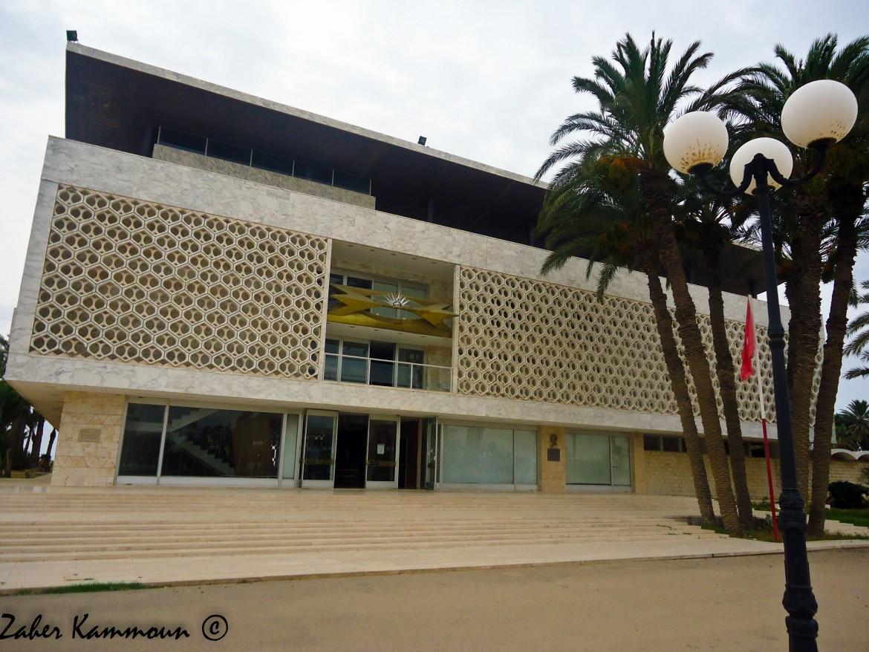 Musée Bourguiba