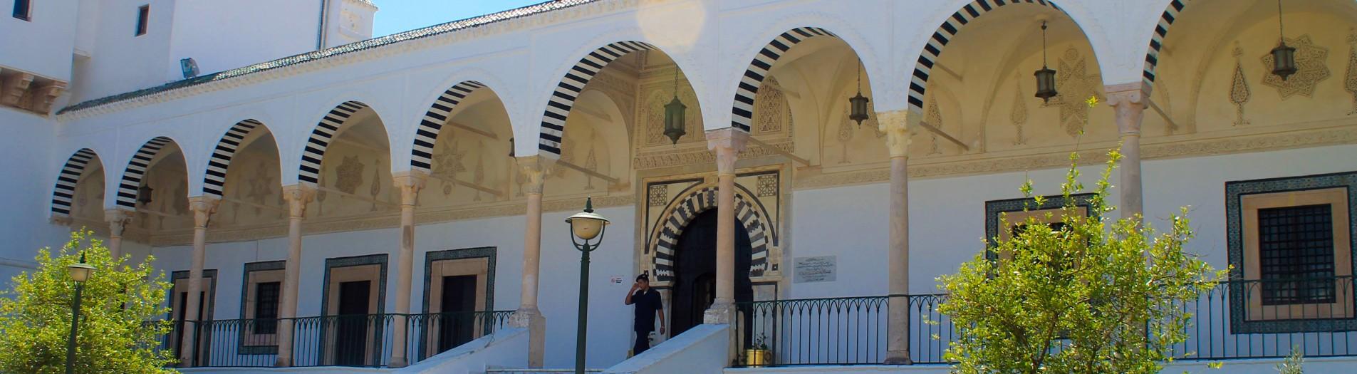 المتحف العسكري بتونس