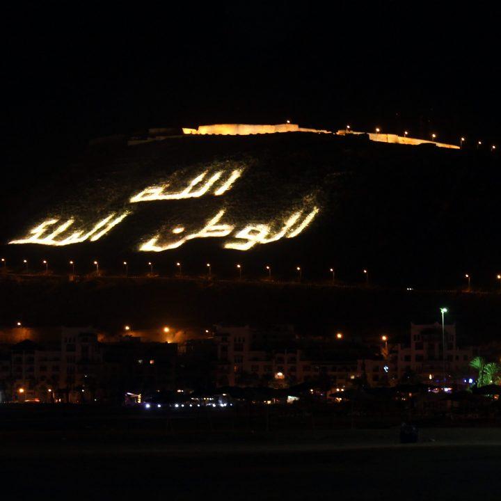 Agadir (Maroc)