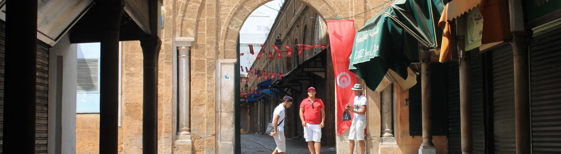 سوق الباي بمدينة تونس