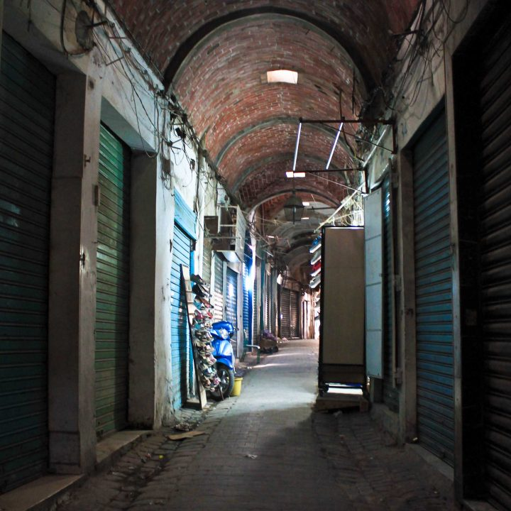 سوق القرانة بمدينة تونس
