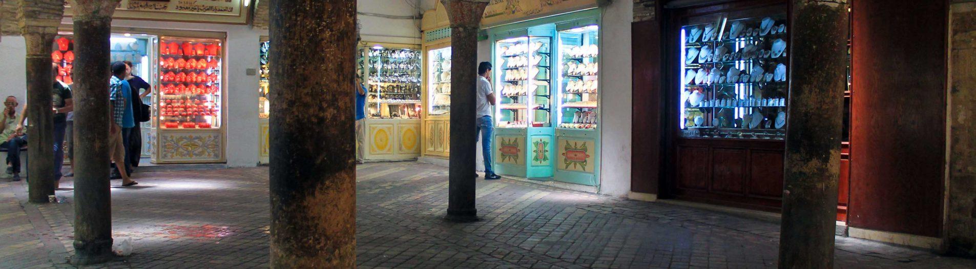 سوق البركة بمدينة تونس