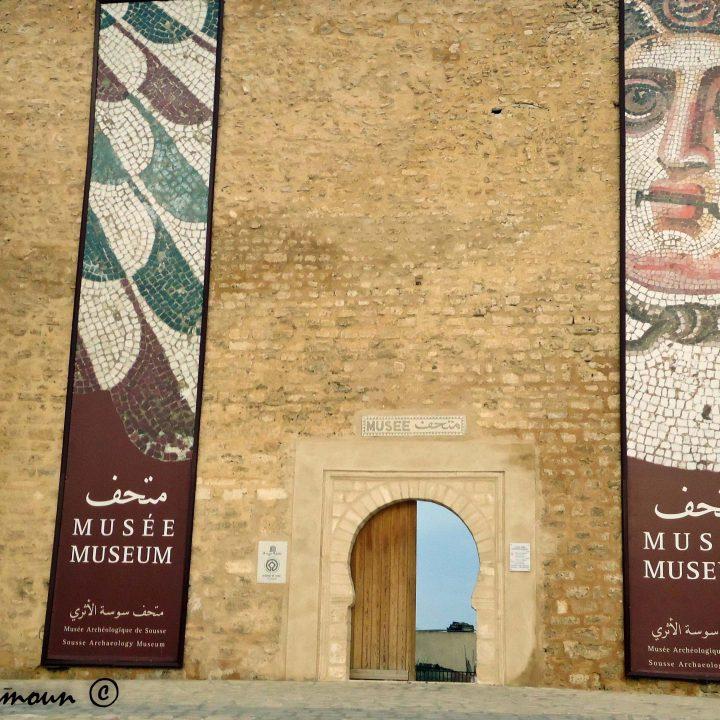 Le musée archéologique de Sousse