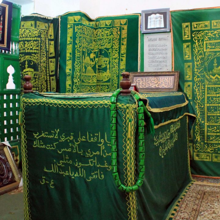 Sidi Boulbeba سيدي بولبابة