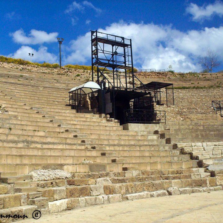 Le théâtre de Carthage