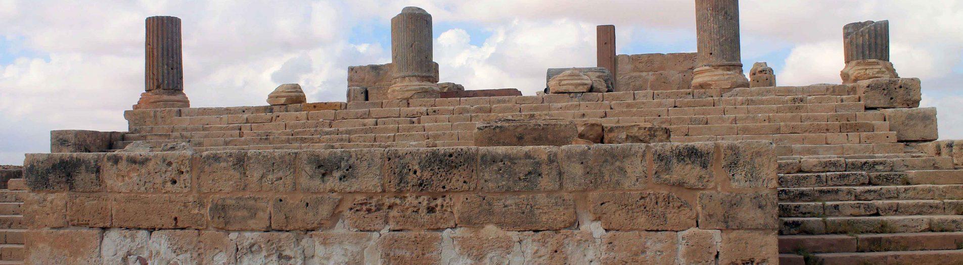 الموقع الأثري جكطيس