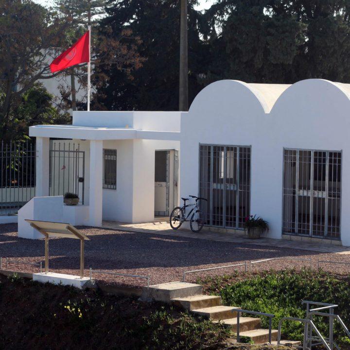 Le quartier de Didon à Carthage