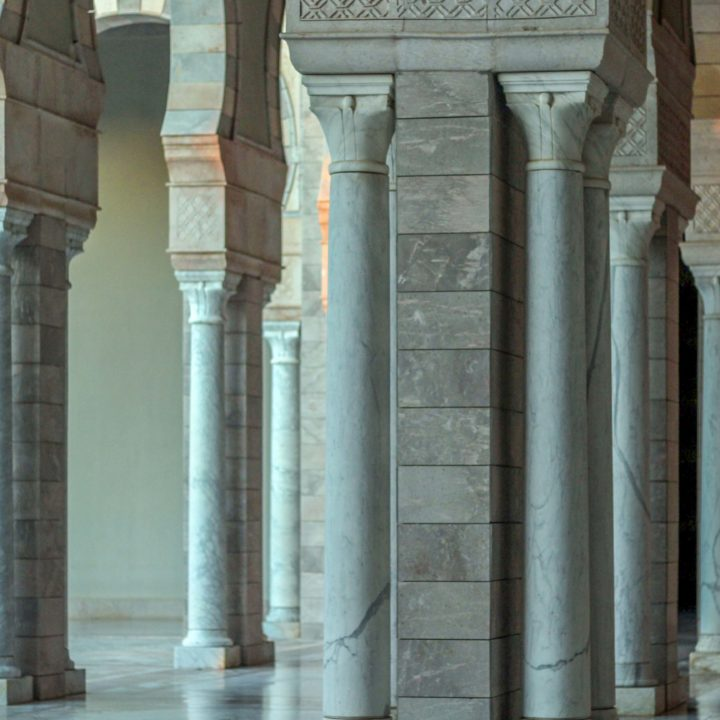 Mosquée Malek Ibn Anas جامع مالك بن أنس